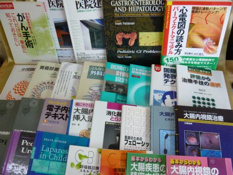 外科学・医学洋書など 全63冊