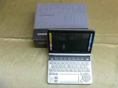 casio XD-GP5900MED