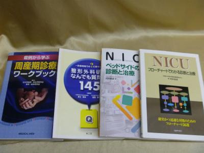 NICUに関するテキスト1