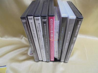 医療系DVD2