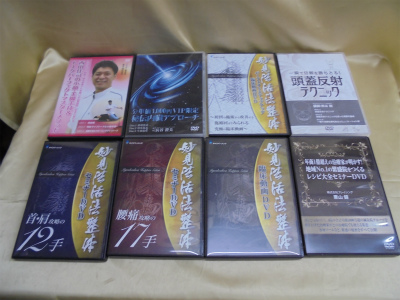 医療系DVD1