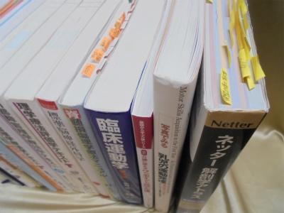 医学専門書2