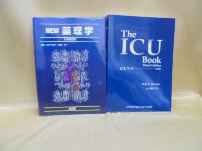 ICUハンドブック