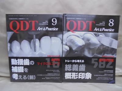 QDT 3